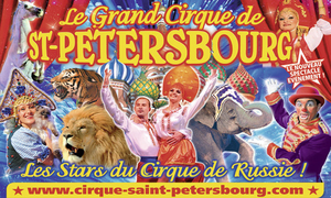 Grand Cirque de Saint-Pétersbourg