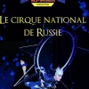 affiche CIRQUE NATIONAL DE RUSSIE